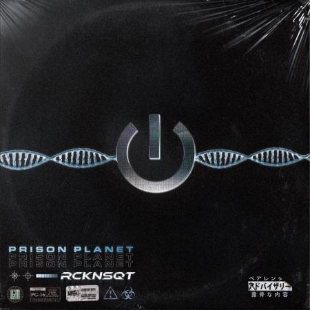 Album Cd Rockin Squat - Prison Planet