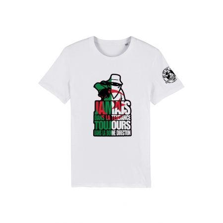 Tshirt CAN Algerie Jamais dans la tendance