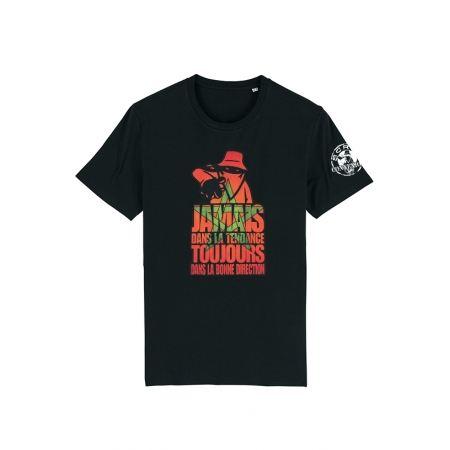 Tshirt CAN Maroc Jamais dans la tendance